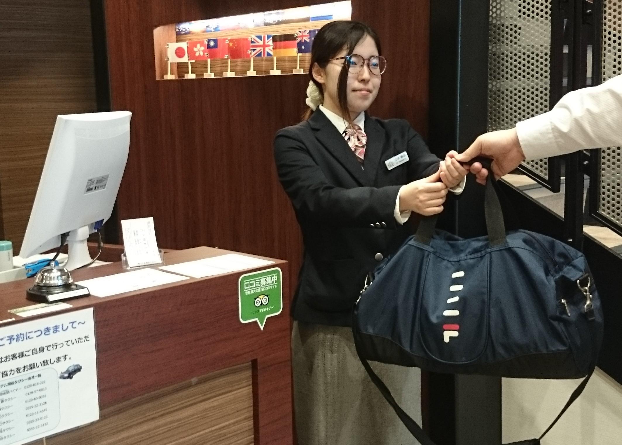 手荷物預かりサービス